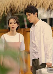 Be Careful Delicacy China Web Drama