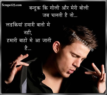 Images Attitude Shayari For Boys Status And Cover Pic