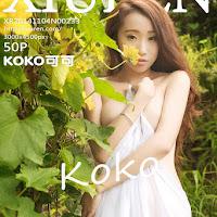 [XiuRen] 2014.11.04 No.233 KOKO可可 cover.jpg