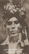 المطرب سعد عبدالله2