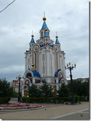 khabarovsk cathedrale Assomption