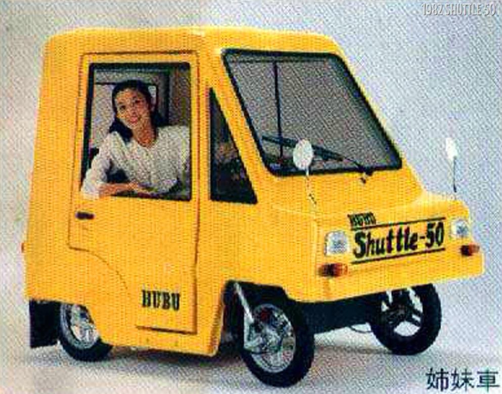 [Mitsuoka-Bubu-Shuttle-5012]