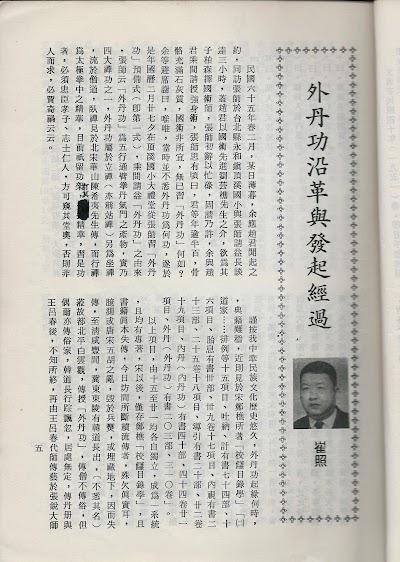 雜誌1-22.jpg