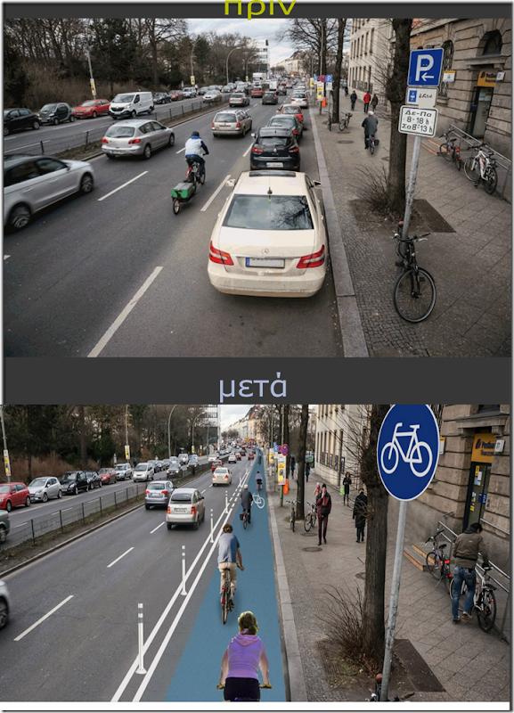 Umwandlung von Parkstreifen in Radstreifen