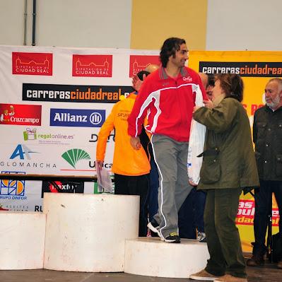 Carrera de Daimiel 2014 - Trofeos