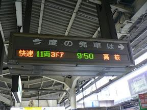 P1060472.JPG