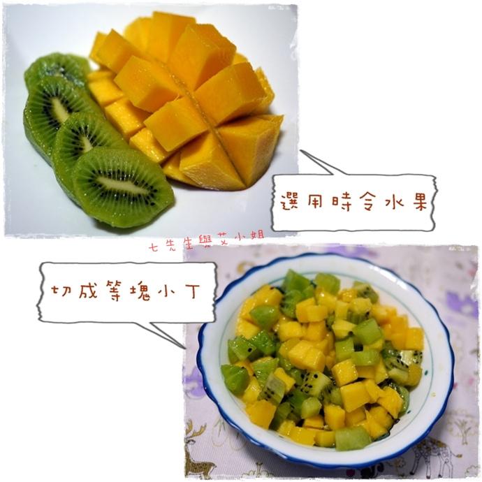 9 水果蛋豆腐