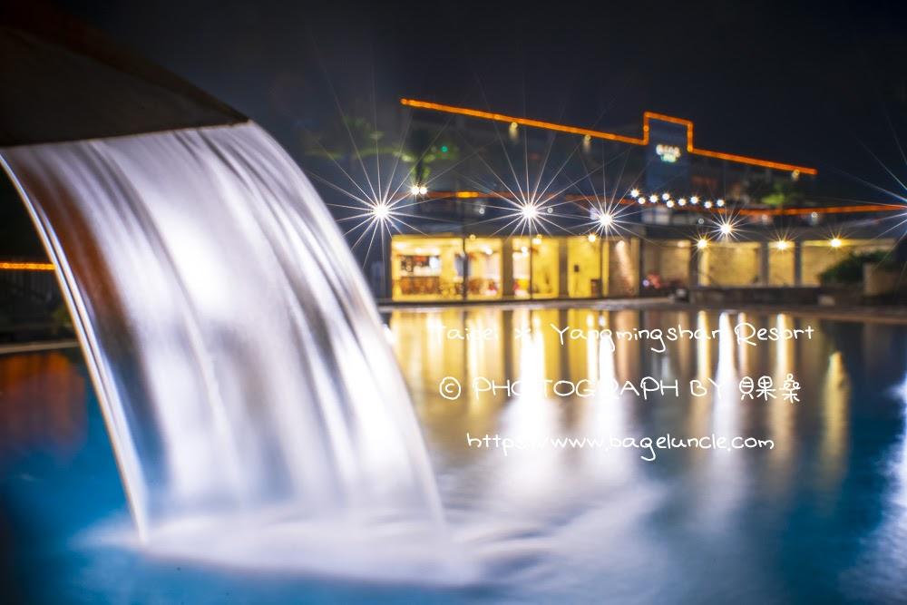天然山泉水泳池-金山溫泉會館