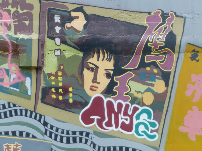 Taipei. Street art à Ximen et Youth park - P1250129.JPG