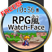 The RPG style Watch face