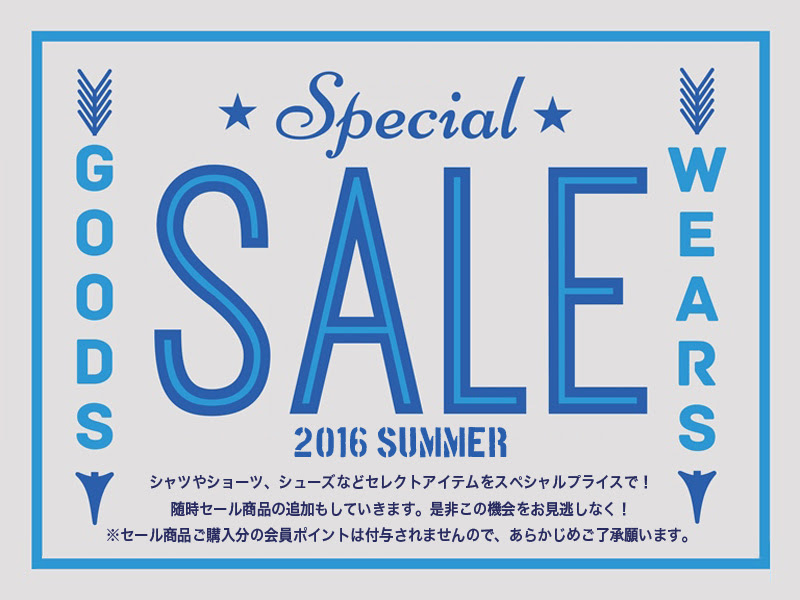 slide_2016summersale_l.jpg