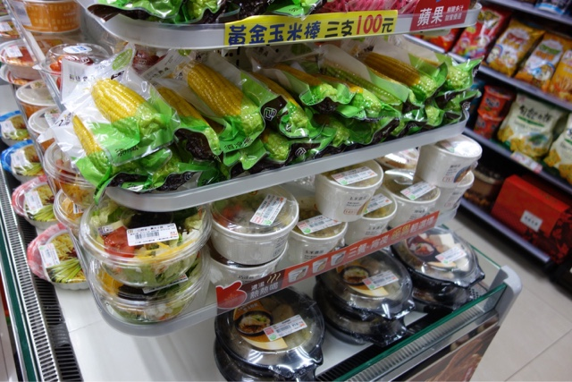What Type Of Food Do They Eat In Taiwan