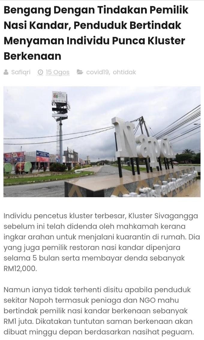 Saman RM 1 Juta!