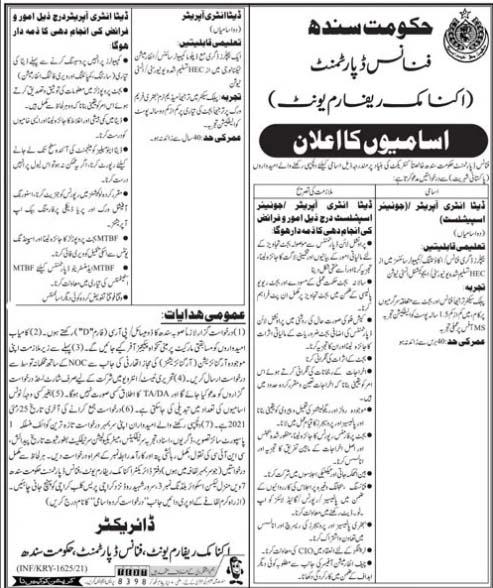 New Jobs in Finance Department Sindh 2021 (Age 18-40)  Data Entry Operator Jobs in Sindh Karachi Pakistan by www.newjobs.pk