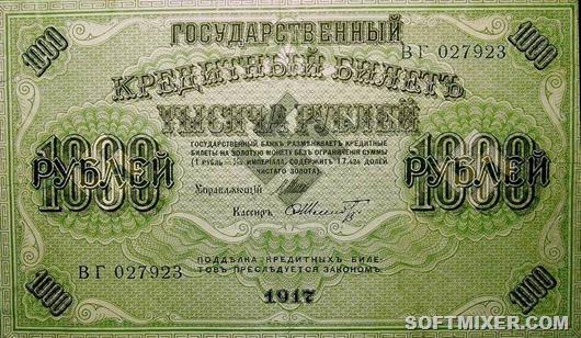 kerenki-1000