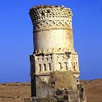 Al-Makha (Yémen)