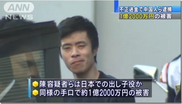 陳松a02