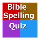 Bible Spelling Quiz