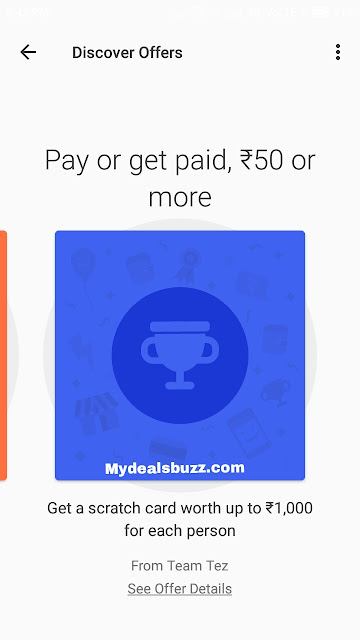 tez app earn money