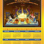 календарь 2012-07-WP-А2-02.jpg