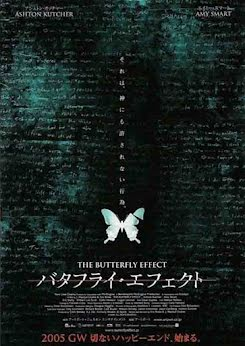 El efecto mariposa - The Butterfly Effect (2004)