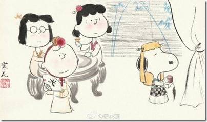 Peanuts X China Chic by froidrosarouge 花生漫畫 中國風 by寒花 Charlie Brown X Lucy Dream of Red Chamber 紅樓夢 02