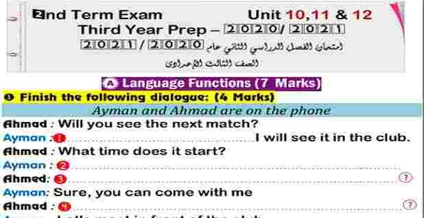 امتحان انجليزى على الوحدات 10-11-12 للصف الثالث الاعدادى ترم ثانى 2021