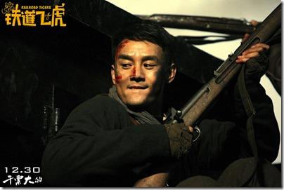 Railroad Tiger 鐵道飛虎 - Wangkai 王凱 - 范川 02