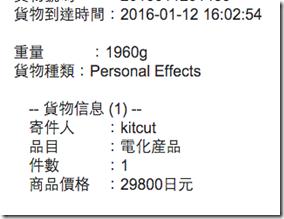 螢幕截圖 2016-02-05 13.02.30