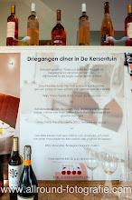 Bedrijfsreportage Wijnhandel B.J. de Logie (Amsterdam, Noord-Holland) - 24