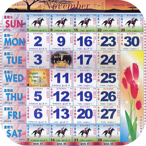 singapore calendar horse 2019 apps on google play