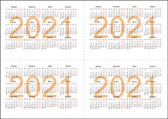 маленькие календари на 2021 год формата а6