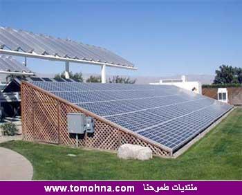 بحث حول الطاقة الشمسية 1.jpg