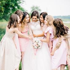 Wedding photographer Ekaterina Kolomarova (katesalat). Photo of 24.07.2018