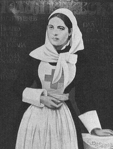 Баронесса Вревская