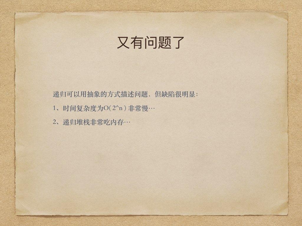 ListDiff 学习与分析.014