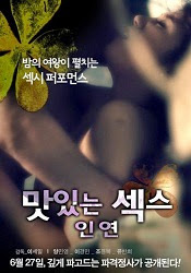 The Sweet Sex Relation - Quan hệ ngọt ngào 18+
