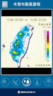 TW Typhoon Info - náhled