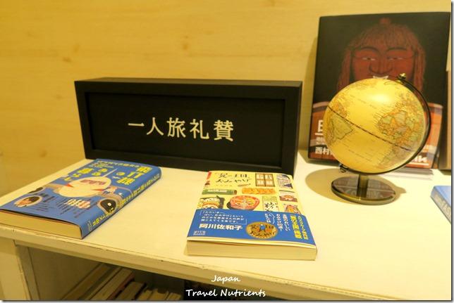 東京表參道 HIS旅本咖啡 (21)
