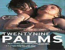 فيلم Twentynine Palms