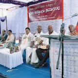 Akhila Bharatha tulu okkuta January 3, 2016