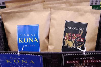 おすすめコーヒー:ハワイ・コナ&コピ・ルアック