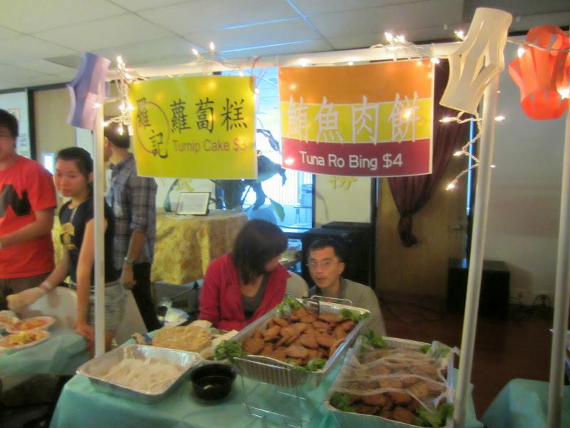 2012-07-28 Night Market - IMG_1206.JPG
