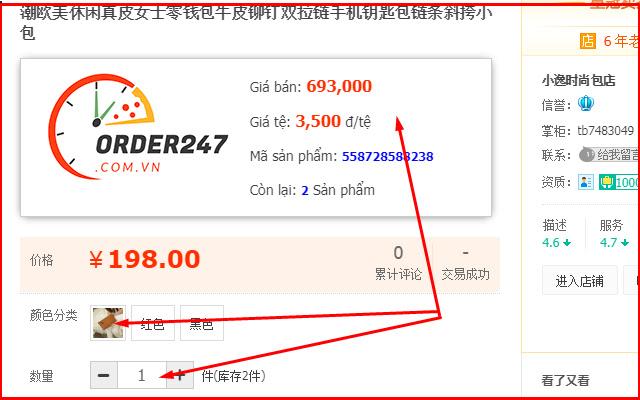 CÔNG CỤ ĐẶT HÀNG - ORDER247.COM.VN