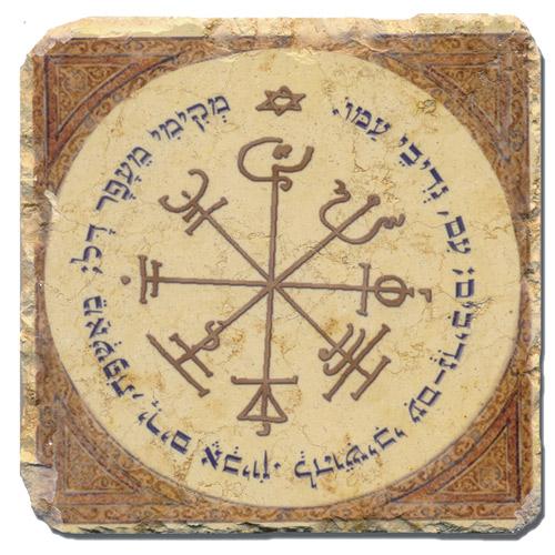 Jerusalem Stone, King Solomon