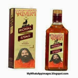 funny hindi patanjali daru picture whatsapp