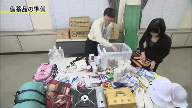 Peralatan dan bahan persiapan gempa di Jepang