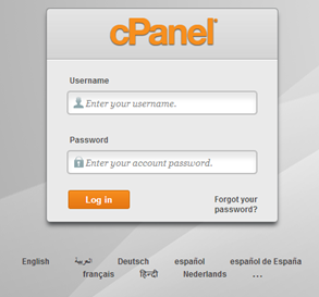 Login screen cPanel