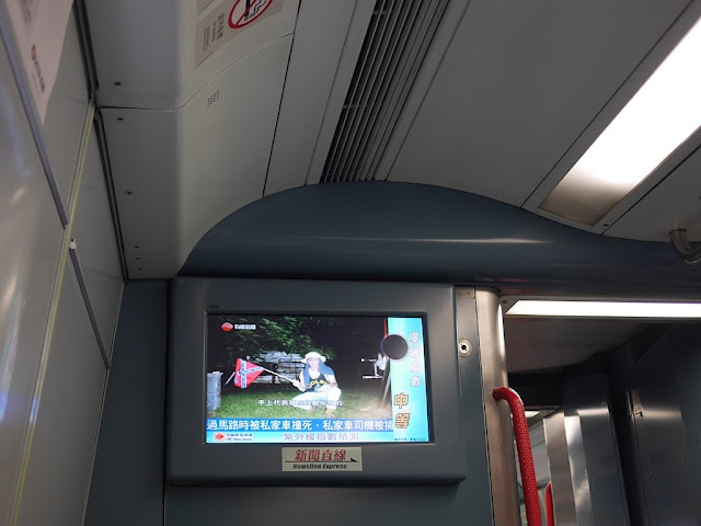 News on Hong Kong MTR train video monitor showing mass murderer Dylann Roof holding a Confederate flag