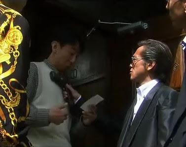 Riju Go, Terajima Susumu